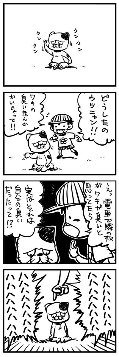 Utu01
